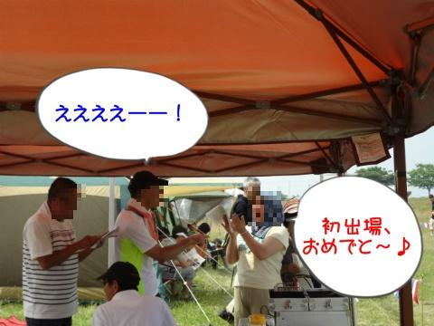 DSC04161.jpg