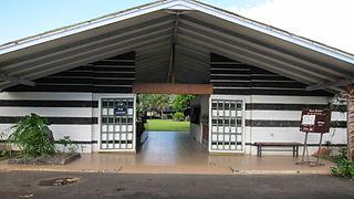 Paul Gauguin Museum (Tahiti)