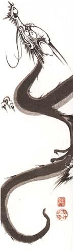 若冲、龍図、相国寺