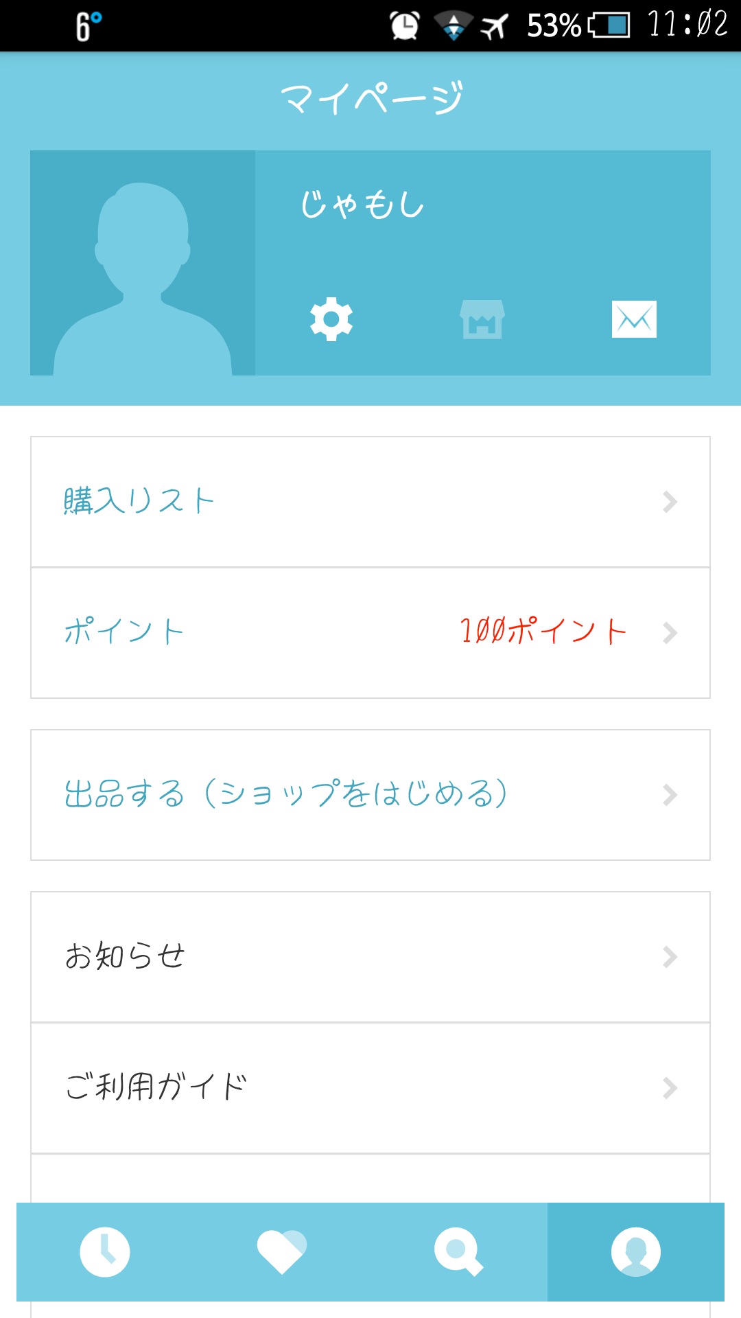 Screenshot_2014-03-16-11-02-57.png
