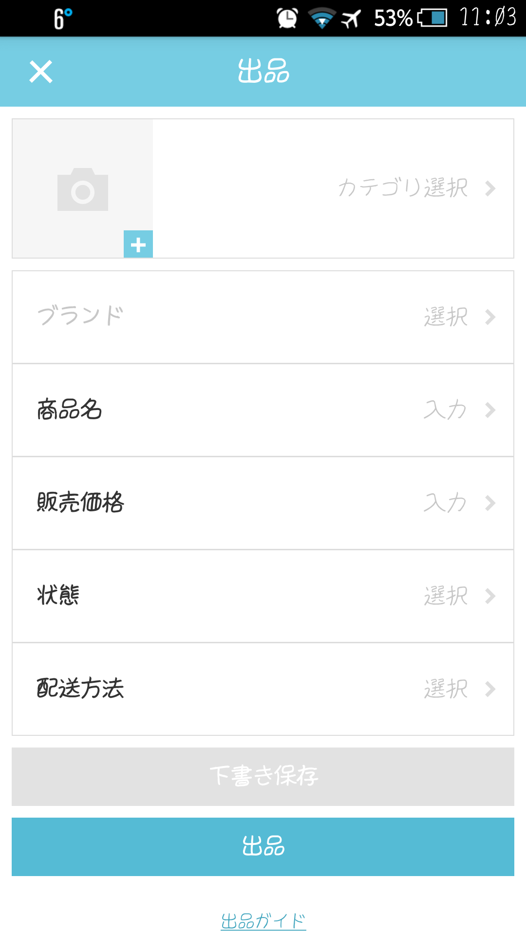 Screenshot_2014-03-16-11-03-07.png