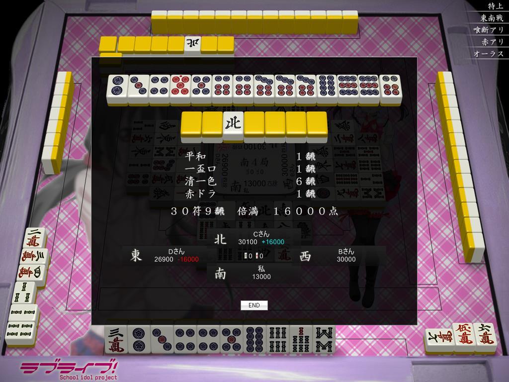kiseki5.jpg