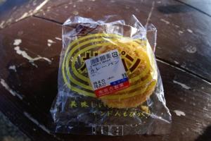 宮古製菓のカレーパン