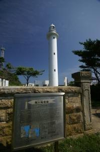 とどが崎灯台