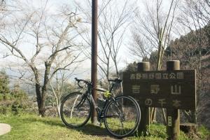 吉野山と自転車