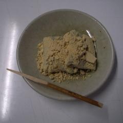 nagato-3.jpg