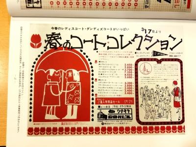 2014-09-19-14-56-21_photo.jpg