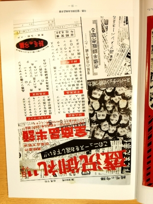 2014-09-19-14-57-34_photo.jpg