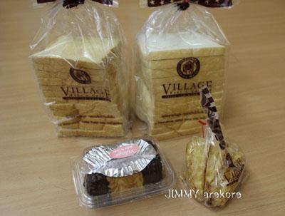 005_bread1563.jpg