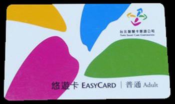 00_Taipei400.jpg