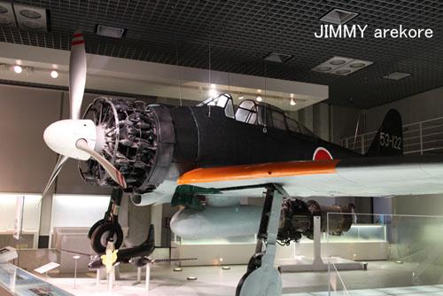 01-Fly502.jpg