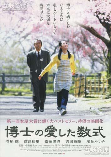 01-aishita-.jpg