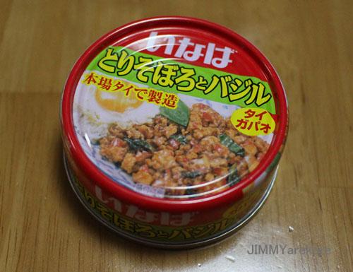 01_gapao1888.jpg