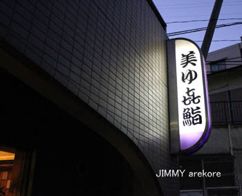 01miyuki_1007.jpg
