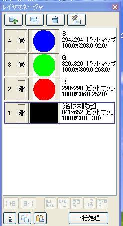 02-00RGB.jpg