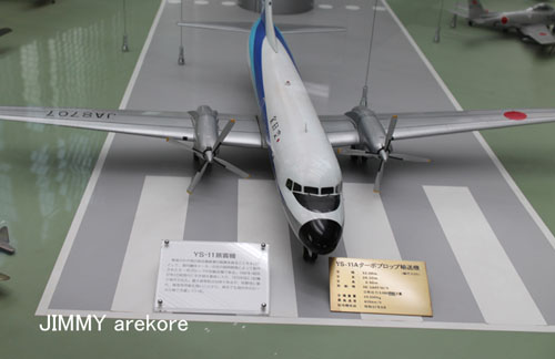 02-Fly583.jpg