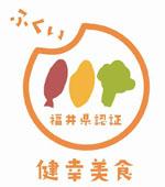 02-kenkou.jpg