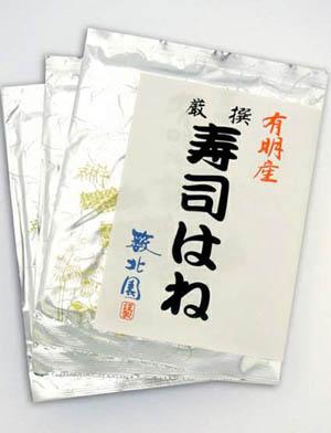 02-sushihane.jpg
