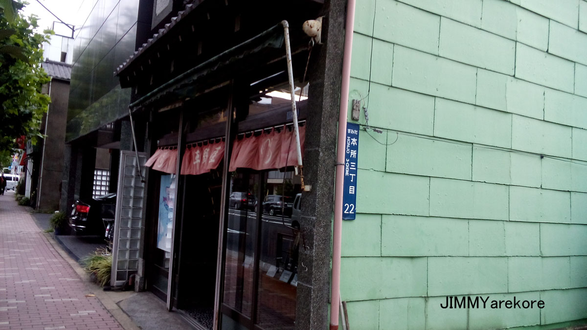 02_0037hirano.jpg