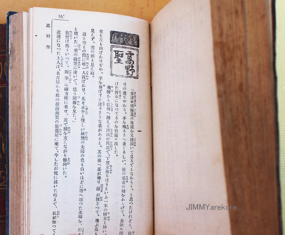 02_1960izumi.jpg