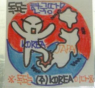 03-kankoku.jpg