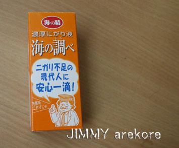 03_tofu1669.jpg