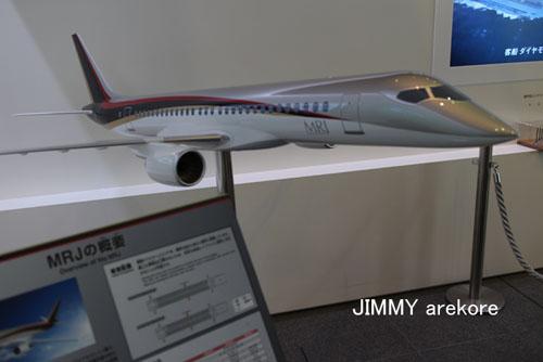 04-Fly571.jpg