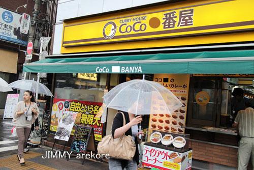04-akihabara_0252.jpg