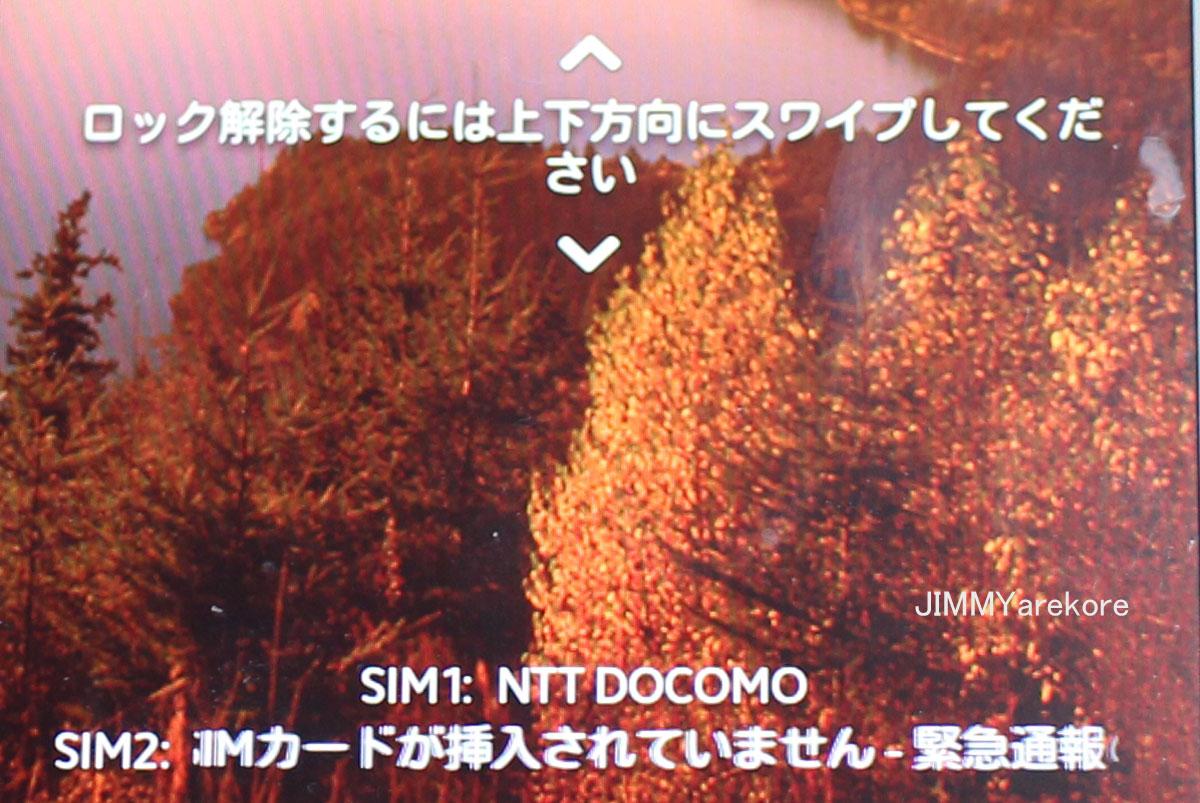 04_2007keitai.jpg