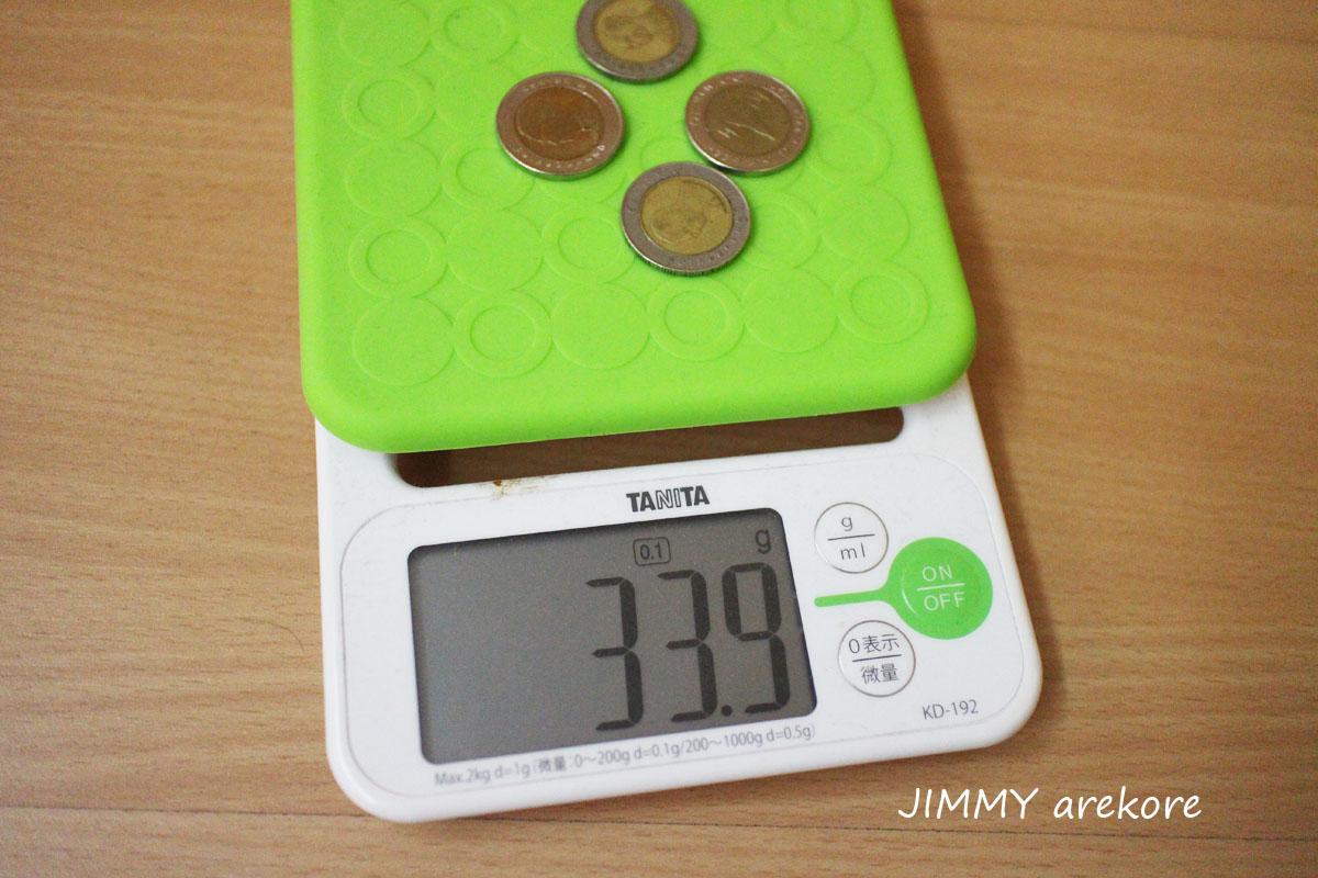 04_coin2712.jpg