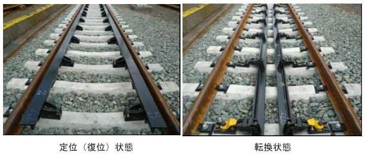 04_shinkansen.jpg