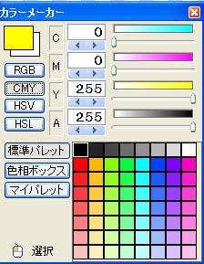 05-CMY.jpg
