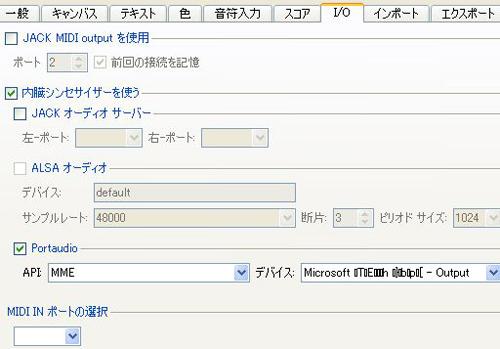 05-Music0105.jpg