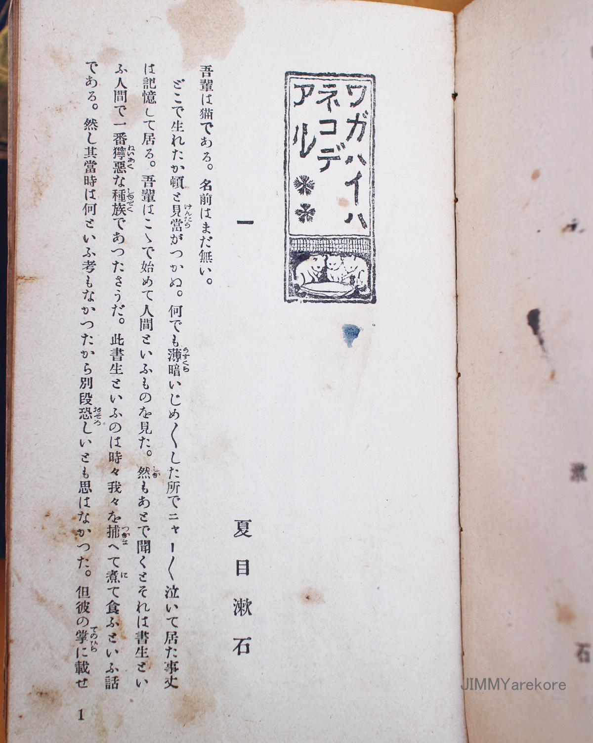 06_1952natsume.jpg