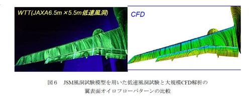 07-Fly02.jpg