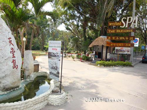07-Pattaya07.jpg