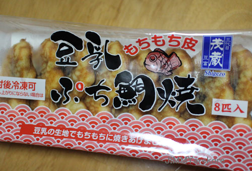 08_taiyaki1889.jpg