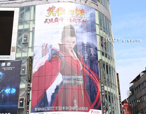 09_Taipei1208.jpg