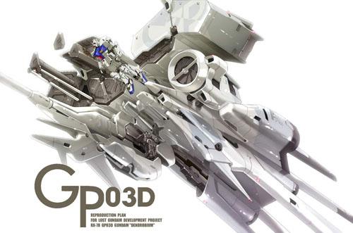 11-デンドロビウム03