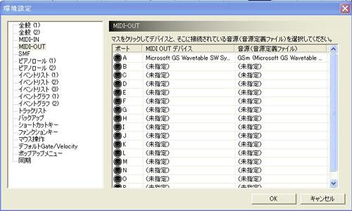 01-domino環境設定