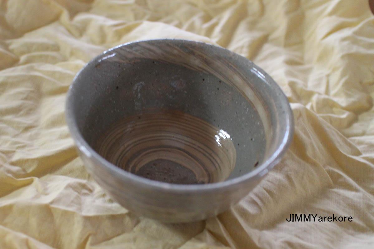 05_2254茶碗