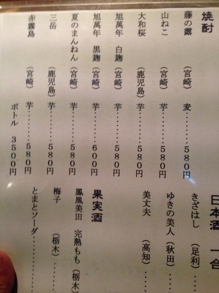 hukurou (5)