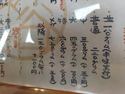hatugai (4)