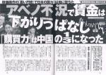 週刊ポスト1
