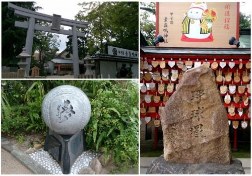 甲子園神社2