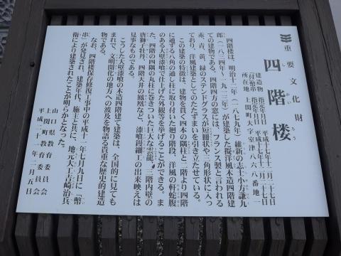 14-09-11-F02.jpg
