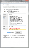 140826-02.png