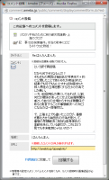 140827-02.png