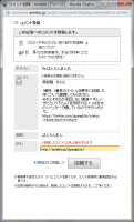 140827-03.png