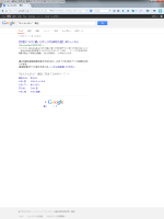 140921-a7.png